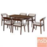 G14A120:ชุดโต๊ะกินข้าว 6 ที่นั่ง พร้อมเก้าอี้หุ้มผ้า FX-FEPR002