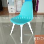 B29A278:เก้าอี้โมเดิร์นพลาสติก ขาพลาสติก รุ่น MDTL01 ไม่มีท้าวแขน