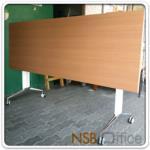 A05A068:โต๊ะพับอเนกประสงค์ ขารุ่นใหม่ ล้อเลื่อน ไม่มีบังโป้ YT-FTG30