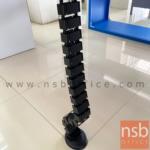 A03A028:กระดูกงูร้อยสายไฟท่อเหลี่ยมสีดำ  (ใช้ติดตั้งระหว่างหน้าโต๊ะกับพื้น)