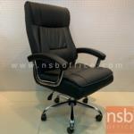 B01A434:เก้าอี้ผู้บริหาร รุ่น SRE-3414  โช๊คแก๊ส มีก้อนโยก ขาเหล็กชุบโครเมี่ยม