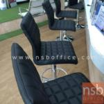 B18A015:เก้าอี้บาร์สูง ที่นั่งเบาะ มีที่พักเท้า FX-OTT โช๊คแก๊ซ
