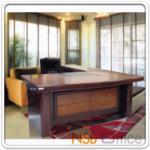 A06A054:ชุดโต๊ะผู้บริหารตัวแอล W180 ซม. รุ่น GD-LITTER  (3 ชิ้น พร้อมลิ้นชัก และตู้ข้าง)