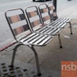 B06A123:เก้าอี้นั่งคอยสเตนเลส 4 ที่นั่ง รุ่น SPD-561 ขนาด 208W cm. ขาสเตนเลส