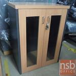 C01A015:ตู้เอกสาร 2 บานเปิดกระจก รุ่น EP-5511 สูง 75 ,80 ,85 cm.  เมลามีน