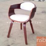 B29A203:เก้าอี้โมเดิร์นหนังเทียม รุ่น BNP-6302-F ขนาด 40W cm. โครงขาไม้ปิดผิววีเนียร์