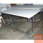 A07A015:โต๊ะพับหน้าโฟเมก้าขาว  ขนาด 5, 6 ฟุต ขาตัวทีเสาคู่ ขาโครเมี่ยม (พับเก็บได้ ซ้อนได้)