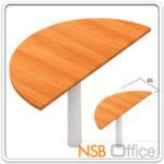 A04A060:โต๊ะต่อหัวโค้ง (แต่ไม่ครึ่งวงกลม) W120, W150, W160 (D45 เท่ากันหมด) cm. ขากลมโครเมี่ยม