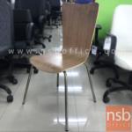 เก้าอี้ไม้ รุ่น NSB-CHAIR26 ขนาด 39W*87H cm. โครงเหล็กชุบโครเมี่ยม (STOCK-1 ตัว)