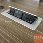 A24A021:ป็อบอัพสีเหลี่ยมมุมมน (2 power , 2 lan, 1 stereo, 1 USB, 1 vga , 1 microphone)