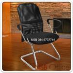 B04A120:เก้าอี้รับแขกสำนักงาน ขาซี หลังเน็ต รุ่น BC-OFC-003C เหล็กชุบโครเมี่ยม