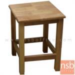 B09A211:เก้าอี้เหลี่ยมไม้ยางพารา รุ่น HAZELNUT (ฮาเซลนัท) ขนาด 35W cm.