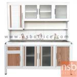 G07A122:ตู้ครัวอลูมิเนียม หน้าเรียบ  กว้าง 160 ซม