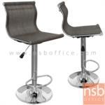 B09A100:เก้าอี้บาร์สูง ที่นั่งเน๊ตสีน้ำตาล มีพักเท้า BH-971 โช๊คแก๊ส