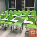 B05A150:เก้าอี้เลคเชอร์โพลี่ KR-NO01 โครงขาเหล็กสีดำ