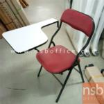 L02A240:เก้าอี้เลคเซอร์ สีแดง มีจำนวน3ตัว ขาดำ 37*60*82