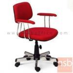 B03A467:เก้าอี้สำนักงาน  รุ่น AS-A110 มีก้อนโยก ขาเหล็กชุบโครเมี่ยม