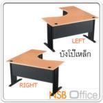 A10A005:โต๊ะทำงานตัวแอลขาเหล็กดำ 120W1*120W2*60D1*50D2 cm บังโป้เหล็ก S-DK-62121 เมลามีน