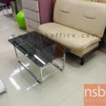 B13A004:โต๊ะกลางขาเหล็กเหลี่ยมชุบโครเมี่ยม หรือพ่นดำ กระจกสีชา รุ่น B2136 (90W*53D cm.)