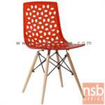 B29A150:เก้าอี้โมเดิร์นพลาสติกโปร่งแสงสีแดง รุ่น SR-BHB-2131 ขาไม้สีบีช