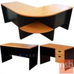 A16A018:โต๊ะทำงานตัวแอลมุมโค้ง 2 ลิ้นชัก รุ่น Timberlake (ทิมเบอร์เลก) ขนาด 180W1*140W2 cm. เมลามีน
