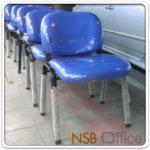 B04A010:เก้าอี้เอนกประสงค์หุ้มเบาะ FE007 หลังแผ่นโพลี่ครอบหลัง ซ้อนเก็บได้