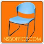 B05A054:เก้าอี้เอนกประสงค์ 3 รุ่น  J-01 ขาตัวยู