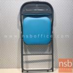 เก้าอี้อเนกประสงค์พับได้ รุ่น ZINNIA (ซินเนีย) ขนาด 37W cm. โครงขาสีเทา