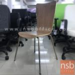 L02A312:เก้าอี้ไม้ รุ่น NSB-CHAIR26 ขนาด 39W*87H cm. โครงเหล็กชุบโครเมี่ยม (STOCK-1 ตัว)