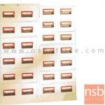 "E16A004:ตู้เก็บบัตร 7 ลิ้นชัก (บัตรขนาด 5""*8"" นิ้ว) 541W*616D*1322H mm"