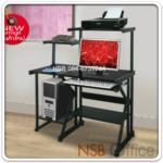 A18A035:โต๊ะคอมพิวเตอร์หน้ากระจกสีดำ 105W cm. รุ่น BC-CTD-006 ขาเหล็กพ่นสี