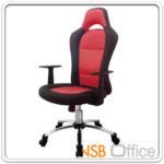 B01A309:เก้าอี้ผู้บริหารพนักพิงสูงหลังผ้าตาข่าย ขาโครเมี่ยม รุ่น PL-BPP-071 โช๊คแก๊ส ก้อนโยก