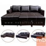 B21A030:โซฟามัลติฟังก์ชั่น ปรับเป็นเตียงนอนได้ ที่นั่งเปิดเก็บของได้ รุ่น PS-40
