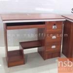 A30A019:โต๊ะคอมพิวเตอร์ รุ่น BC-ZERO 100W cm. (พร้อม 3 ลิ้นชัก พร้อมที่วาง CPU รูร้อยสายไฟตรงกลาง)