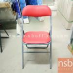L02A242:เก้าอี้พับ เบาะสีแดงขาเทา มี2ตัว 37*38*80