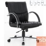 B28A019:เก้าอี้สำนักงาน แขนขาโครเมี่ยม N3-XE