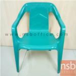 L08A051:เก้าอี้เด็กสีเขียว มี 1 ตัว ขนาด42*39*57 ซม.
