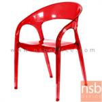 เก้าอี้โมเดิร์นพลาสติกเงาล้วน(PC) รุ่น PP9256 ขนาด 58.5W cm.