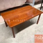 B13A262:โต๊ะกลางไม้ รุ่น ANHALT (อันฮัลท์)  โครงไม้