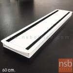 A24A029:ฝาป๊อปอัพเปิด 2 ทาง  ขนาด 40W, 60W cm. (สีขาวและสีดำ) ผลิตจากอลูมิเนียม