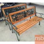 G08A004:เก้าอี้สนามไม้สน โครงเหล็ก รุ่น ANGEL
