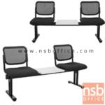B06A076:เก้าอี้นั่งคอย สามารสลับที่วางของได้ ขาเหล็กตัวทีหน้าใหญ่ พ่นดำ RZ-554