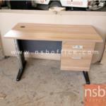 L01A070:โต๊ะทำงาน สีคาปูซิโน่ ขนาด120*60*75 ขาเหล็ก มีจำนวน2ตัว