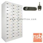 E08A048:ตู้ล็อคเกอร์ 33 ประตู ระบบกุญแจกระเป๋าเดินทาง (รหัสล็อค 4 รหัส) รุ่น LK33CL