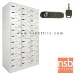 E08A023:ตู้ล็อคเกอร์ 33 ประตู ระบบกุญแจกระเป๋าเดินทาง (รหัสล็อค 4 รหัส)