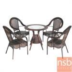 G11A178:ชุดโต๊ะกลมพร้อมเก้าอี้หวายเทียม 4 ที่นั่ง รุ่น FN-CTNP-4621 โครงเหล็กพ่นสี