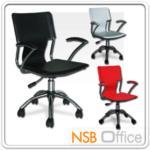 B24A024:เก้าอี้สำนักงาน ที่นั่งหนังแบบแผ่น PE-B-0202 โครงแขนและขาโครเมี่ยม