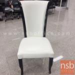 B08A075:เก้าอี้อเนกประสงค์จัดเลี้ยง รุ่น ID-J1  โครงขาไม้