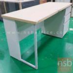 A10A076:โต๊ะทำงานทรงสี่เหลี่ยม 3 ลิ้นชัก   ขนาด 120W ,135W ,150W ,160W ,180W*60D ,75D cm.  ขาเหล็กกล่องพ่นขาว