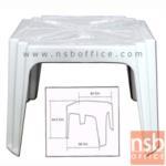 A19A031:โต๊ะพลาสติกเหลี่ยมหน้ากว้างพิเศษ รุ่น TD-003 (62W*56D cm)